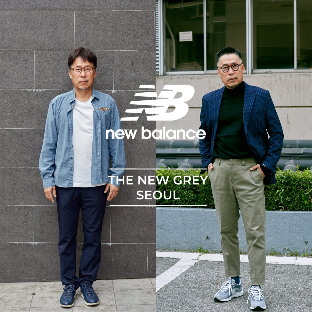 New Balance - The New Grey Seoul