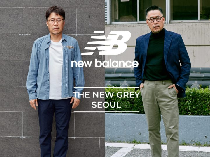New Balance - The New Grey Seoul